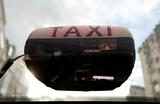 Автономное. Бесплатное. Такси