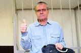 Сотрудник ФСБ рассказал, как готовили сумку с деньгами для Улюкаева