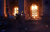 Оправдание судом представителей «Антимайдана» называют актом гражданского мужества