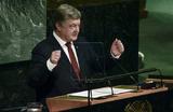 Порошенко попросил ООН поспешить с размещением миссии на границе с Россией