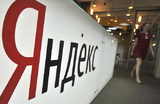 «Секта хороших людей»: «Яндексу» 20 лет