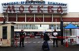 Президент Федерации мигрантов: массовая драка в Москве — это провокация