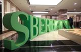 Сбербанк хочет попрощаться с европейским бизнесом