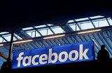 Facebook взял «русский след». Цукерберг расскажет, какую политическую рекламу покупала Россия