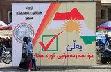 Референдум о независимости Иракского Курдистана: что предпримет Турция?