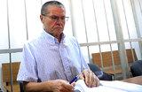 Взятку Алексею Улюкаеву ФСБ осматривала восемь часов