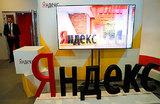 Юбилей с президентом. «Яндекс» — первый в медиарейтинге