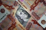 Минфин спрогнозировал курс 84 рубля за доллар