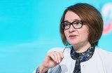 На форуме в Сочи приоритет отдали не проблемам банков, а новым технологиям
