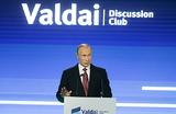 «Рождение порядка из хаоса» — «очень важное выступление» Путина