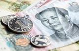 Cможет ли государственная криптовалюта конкурировать с биткоином?