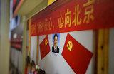 Поворотный съезд Компартии Китая: Си Цзиньпин — почти Мао Цзэдун