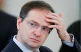 Военно-историческое общество:  «Новая газета» ошиблась с оппонентами Мединского