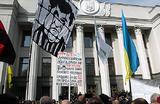 Протест в Киеве при участии Саакашвили: почему Порошенко идет на уступки?