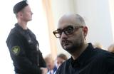 Захаров: «Серебренников захотел быть и директором, и худруком. Это в наше время чревато»