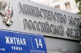 Руководителей ФСИН продолжают задерживать по делу о растрате