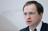 В Ленинке нашли «пропавший» автореферат диссертации Мединского