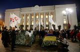 Протесты в Киеве: как президент Мальты попадет в Раду?