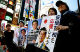 Выборы в Японии: поставит ли Абэ рекорд пребывания в кресле премьера?