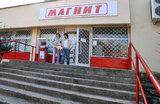 Почему рухнули акции «Магнита» — крупнейшего ритейлера в России?