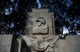 Закон о декоммунизации Польши российский МИД назвал «возмутительной провокацией»