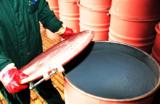 «Ядерная коррупция». ФБР заинтересовала «урановая сделка» с Россией