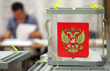 Путину предлагают разобраться с муниципальным фильтром