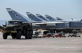 СМИ рассказали о возможном выводе части российского контингента из Сирии