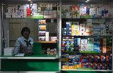 Новая система закупок лекарств имеет побочные эффекты