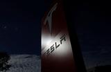 Новый рекорд Tesla — убыток в $671 млн