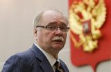 В России может пройти конституционная реформа?