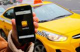 Компания «Яндекс.Такси» сделала ставку на еду