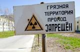 «Экстремально высокое загрязнение». На Урале — опасный выброс радиации?