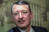 Игорь Стрелков: «В Луганске фактически идет борьба за власть с разными группами поддержки»