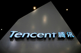 Китайский IT-бизнес наступает на американский