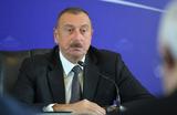 Азербайджан — камень преткновения «Восточного партнерства»