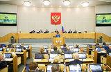 Дума приняла бюджет: регионам пообещали «беспрецедентную» поддержку