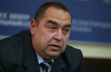 Восстание в Луганске — Плотницкий уходит в отставку