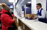 Предъявите ИНН: новые правила растаможки зарубежных посылок