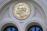 Бойкот церемонии вручения премии Нобеля