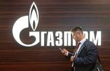 «Газпром» заработает на аварии в Австрии?