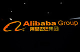 Третий лишний. Сбербанк предпочел Alibaba «Яндекс»