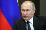 Пресс-конференция Путина. Онлайн