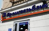 ЦБ отправил два системно значимых банка из первой десятки на санацию