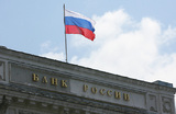 Банк России принял неожиданное решение по ставке. Комментарий Владимира Левченко