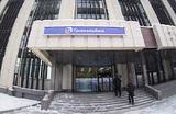 С чем связаны проблемы Промсвязьбанка? Отвечает Национальное рейтинговое агентство