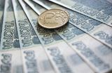 Улюкаев должен выплатить штраф в 130 млн рублей. Есть ли такие деньги у экс-министра?