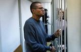 Последние звуки свободы: как за Улюкаевым захлопнулась дверь