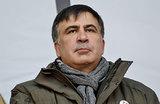 Письмо от Саакашвили о примирении —  фейк от политтехнологов Порошенко?
