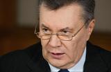 Активы Януковича, похоже, арестованы только на словах